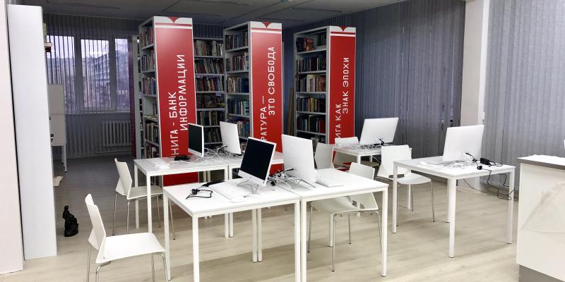 Центральная городская библиотека им. А.С. Пушкина 7 ноября начнет работу в новом формате