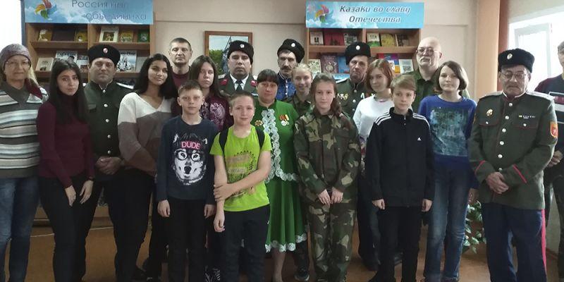 Информационно – патриотическая встреча «Сибирское воинство — казаки»