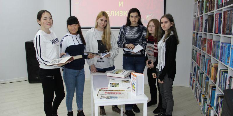 В ачинской модельной библиотеке пройдет цикл мероприятий «Литературный салон «Россия – Южная Корея»