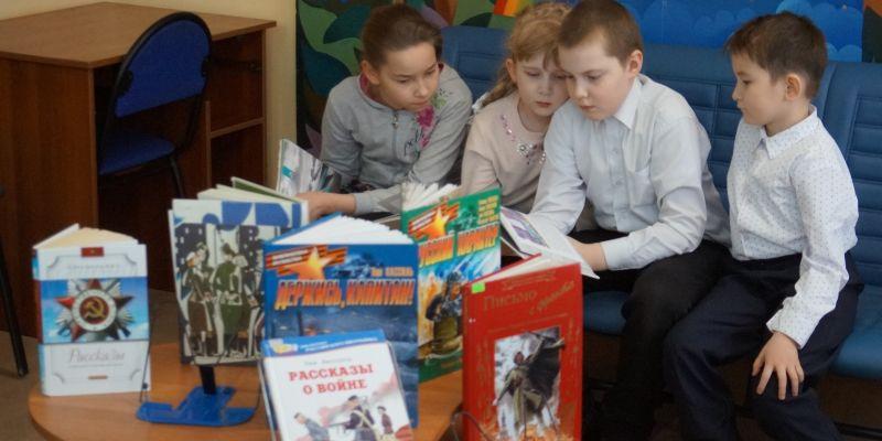 """Библиотечный урок """"Детям о войне"""""""
